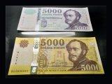 Új ötezres és új kétezres bankjegyek: mától lehet használni őket! Meddig fizethetsz a régi ötezressel, kétezressel?